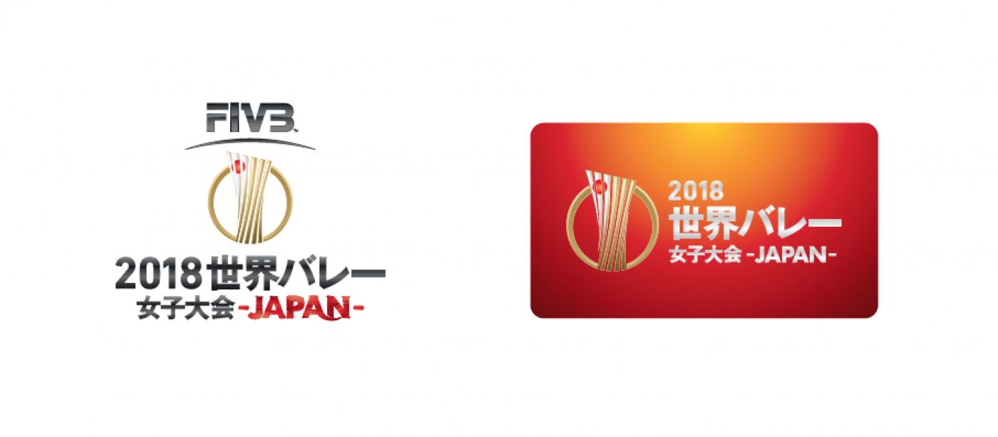 世界バレー2018ロゴ